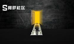 摄图网_401132245_banner