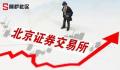 4_看图王.web